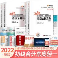 初������Q考�教材2021教材�p1 �|�W初����2021�|�W初����2021�p松�^�P一 ���法基�A+初��������202