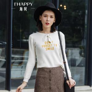 海贝2017年冬季新款女装毛衣 字母印花白色长袖针织衫套头打底衫