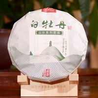【两片一起拍】【高级白牡丹】 2013年顺茗道 福鼎白茶众乐系列白牡丹茶饼300克一片