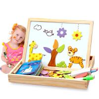 儿童磁性拼拼乐木质拼图男女孩宝宝积木智力玩具1-2-3周岁4-5-6岁