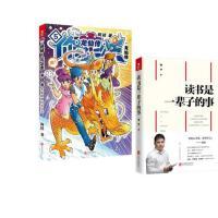 你好三公主龙仙传第5卷 爆笑励志故事漫画 阿桂漫画力作 比肩疯了桂宝的爆笑励志小说故事漫画成人绘本+读书是一辈子的事