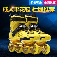 初学者滑冰鞋 溜冰鞋轮滑鞋男女直排轮成年花式平花旱冰鞋