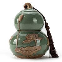 哥窑茶叶罐陶瓷汝窑紫砂葫芦大小号粗陶密封存储罐普洱茶叶包装盒