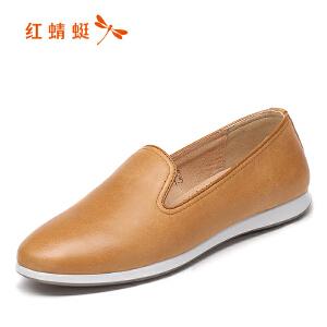 红蜻蜓男鞋商务休闲皮鞋秋冬鞋子男WTB6908