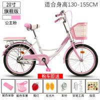 创意新款时尚拉风自行车男女式自行车通勤单车城市复古代步轻便公主学生淑女车