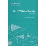 论wh量化(On Wh Quantification)(中国语言学书院·海外语言学博士论文文库)