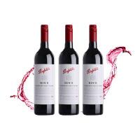 【 网易考拉】Penfolds? 奔富 BIN9赤霞珠干红葡萄酒 750毫升/瓶 螺旋盖