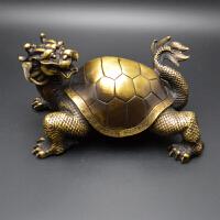 铜龙龟八卦龙龟摆件辟邪吉祥物工艺品装饰品镇宅风水摆件