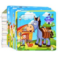 木质拼图儿童9-20片宝宝3-4-5-6岁早教力立体拼插玩具