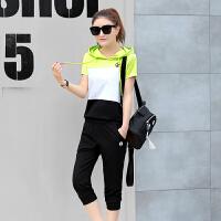 运动服女学生夏装跑步套装短袖七分裤新时尚条纹休闲装女士两件套 绿色 果绿