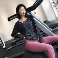 运动上衣女新款宽松v领长袖瑜伽服速干健身T恤跑步罩衫秋