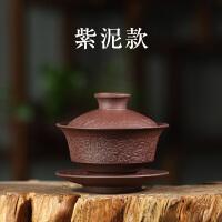 敬茶杯6只藏壶天下宜兴紫砂三才盖碗敬茶杯紫砂茶碗泡茶器功夫茶道茶具配件 刻绘款