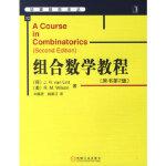【新书店正品包邮】组合数学教程(原书第2版) (荷)范林特(van Lint,J.H.),(美)威尔森(R.M.Wil