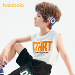 【4.19书香节 2件6折:47.9】巴拉巴拉童装儿童背心男童夏装2021新款中大童无袖潮酷篮球上衣帅