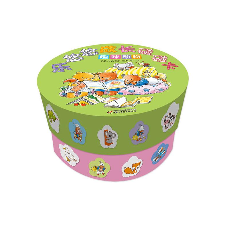 乐悠悠成长碰碰卡·趣味动物 可爱Bobbi形象,多种动物认知,安全易抓取花瓣形卡片,对对碰亲子互动游戏,让宝宝在游戏中爱上认知!