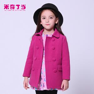 【满200减100】米奇丁当童装2017冬季新款中大儿童纯色外套女童韩版长款呢子大衣