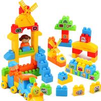 儿童男女孩宝宝大号颗粒塑料拼装拼插积木玩具1-3-6周岁礼物