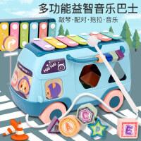 拖拉学步玩具拉车婴幼儿童手推车手拉绳拉线玩具车宝宝0-1岁3益智