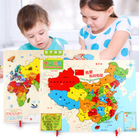 中国地图拼图儿童磁性大号世界地图学生地理学习益智玩具拼图成人