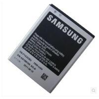 Samsung/三星S2,EBH-1A2EGC充电器,电池用于i9100 i9103 i9050 9108手机电池