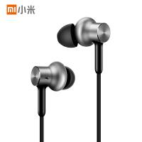 小米圈铁耳机pro 入耳式线控耳麦有线双耳音乐可听歌运动健身跑步 苹果iphone华为三星手机通用