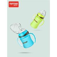 宝宝奶瓶用品宽口径 奶瓶玻璃婴儿奶瓶硅胶