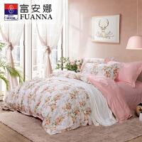 富安娜家纺 韩式清新印花床上用品四件套 舒适好眠1.5/1.8m床适用床单被罩