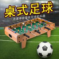 桌游双人亲子成人休闲聚会桌面游戏足球桌玩具桌上足球机6杆足球