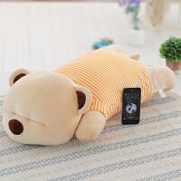 趴趴熊音乐抱枕公仔蓝牙音乐枕头毛绒玩具布娃娃 生日礼物送女友