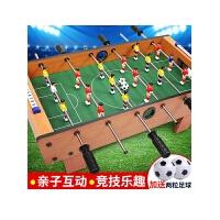 桌面球类 小男孩玩具3-6岁 桌上足球台桌式足球机桌游室内运动儿童