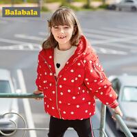 巴拉巴拉儿童羽绒服女童秋冬2017新款童装中大童加厚保暖连帽外套