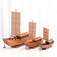 帆船模型船模摆设礼品篷船水乡特色民间工艺品
