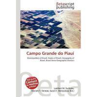 【预订】Campo Grande Do Piau