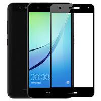 华为nova钢化膜全屏手机玻璃贴膜 适用于华为Nova/CAZ-AL10