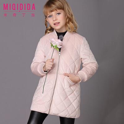 【满200减100】米奇丁当女童加厚加绒外套2017新品冬装儿童公主保暖纯色洋气外套