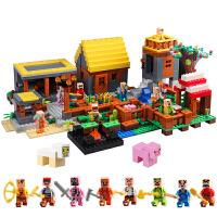 我的世界小颗粒积木玩具拼装玩具男孩子6-7-8岁村庄房子礼物