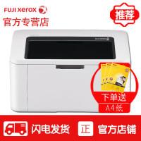 富士施乐P115b激光打印机 家用黑白a4 小型家庭学生商用办公