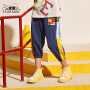 小虎宝儿男童七分裤中大童休闲哈伦短裤2020夏季新款韩版儿童裤子