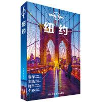 LP纽约-孤独星球Lonely Planet旅行指南系列-纽约(第二版)
