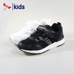 【1.21秒杀到手价:39.9元】红蜻蜓童鞋男童中大童基础款舒适透气百搭运动鞋