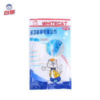 白猫 除尘布 多功能静电 18片*5包 共90片