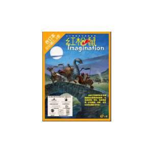 《红松鼠》2010第3、4季合订本