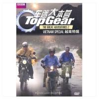 原装正版 BBC经典纪录片 车迷大本营――越南特辑(DVD) 光盘