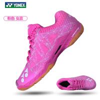 yonex尤尼克斯羽毛球鞋 男女款yy鞋 运动鞋 李宗伟林丹明星大赛款