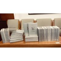 海德格尔文集 共29种   商务印书馆