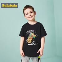 巴拉巴拉童装男童休闲时尚打底衫夏装新款小童宝宝短袖T恤男