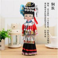 广西少数民族壮族特色饰品摆件*佳品木偶娃娃手工艺礼盒包装-送朋友送长辈礼物