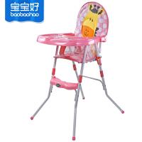 吃饭餐桌椅座椅宝宝餐椅宝宝好儿童餐椅婴儿椅子可折叠便携