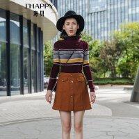 海贝2017冬装新款女装 纯色气质高腰单排扣毛呢半身裙A字显瘦短裙
