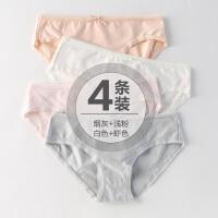 4条少女纯棉内裤女 中腰低腰学生三角裤薄透气棉质面料无痕蕾丝边